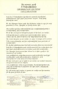 ONA Declaration